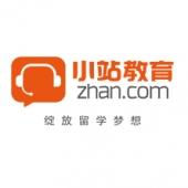徐州小站教育培训中心