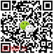 上海最好的电商培训,长宁淘宝运营培训学校,包学包会