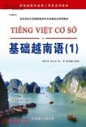 越南语课程班学习越南语选择乐语