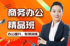 上海文秘培训班、电脑文秘文员培训