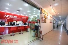 上海电脑基础培训、商务文秘培训学校
