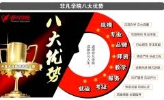 上海SQL数据库管理培训-专业品质不容置疑