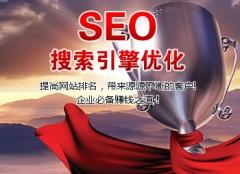 上海SEO优化培训哪家好 帮每个学员打造高薪的成长道路