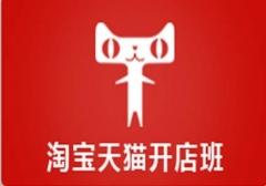 上海普陀淘宝美工培训学校、完善课程体系