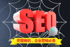 上海SEO优化培训班、SEM培训实战授课
