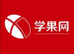 上海会计实操培训,会计职称考试辅导