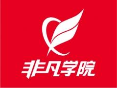 上海Office办公软件培训、实战为主