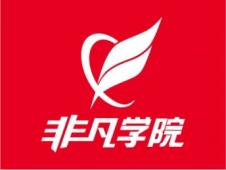 上海景观手绘培训机构、零基础学习手绘和软件