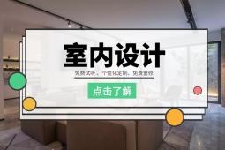 上海3DMAXS效果图培训、室内设计理论加项目实践