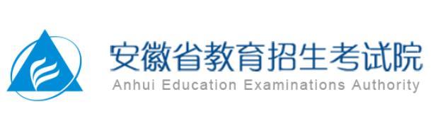 2022安徽高考报名时间截止时间(10.22-10.28)