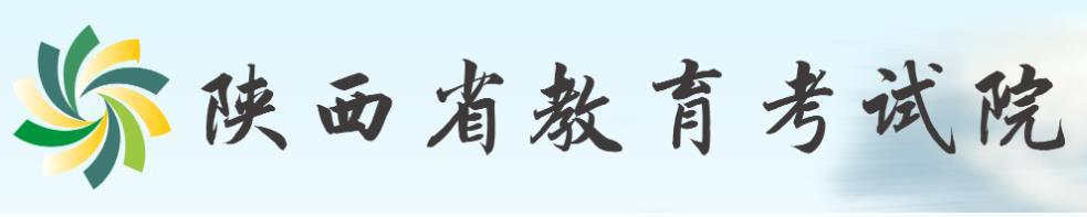 陕西高考报名时间2022具体时间(11.15-11.21)